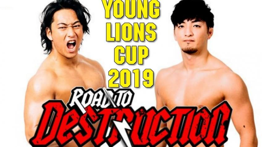 Results For NJPW Road to Destruction