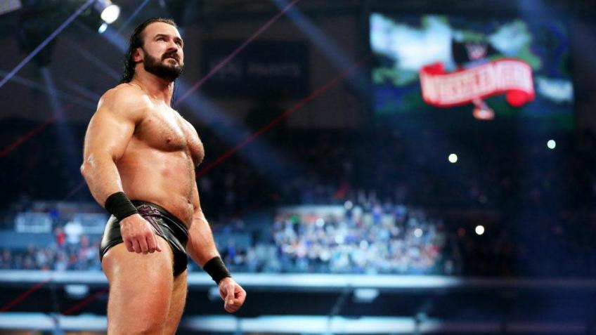 Drew McIntyre on the possibility of winning the WWE title at Wrestlemania