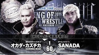 Power Struggle Lineup Announced by NJPW